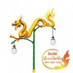 โคมไฟประติมากรรมมังกร - โคมไฟประติมากรรม หงษ์ กินรี-ช รวยไลท์ติ้ง