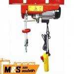 M&S Hoist Crane Electric LP