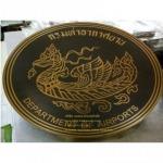 AJJ Label Co Ltd