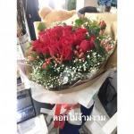 รับทำช่อดอกไม้ - ร้านดอกไม้ นนทบุรี