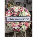 จัดทำพวงหรีด นนทบุรี - ร้านดอกไม้ง้ามงาม