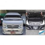 รับเปลี่ยนกระจกรถตู้ นนทบุรี ราคาถูก - ร้านกระจกรถยนต์ เปลี่ยนกระจกรถยนต์ ราคาถูก ติวานนท์กระจกรถยนต์