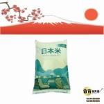 ข้าวญี่ปุ่นเกรด A - วัตถุดิบอาหารญี่ปุ่น โอเอชิฟู้ดส์
