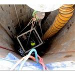 รับทำความสะอาดท่อบำบัดใต้ดิน - บริษัท อะโกลว (ประเทศไทย) จำกัด