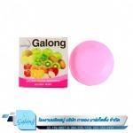 Galong Marketing Co., Ltd.