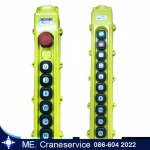 ME Crane Service And Supply Co., Ltd.