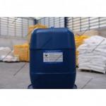 ขายส่ง สารโซเดียมไฮโปคลอไรท์ (Sodium hypochlorite) - บริษัท กาญจนา เคมีคอล จำกัด
