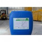 โรงงานผลิต อินเตอร์รอกซ์ เอสที50 - บริษัท กาญจนา เคมีคอล จำกัด