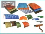Subanat Steel