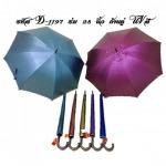 รับทำร่มพรีเมี่ยม - โรงงานผลิตร่ม รับทำร่มพรีเมี่ยม ทิพย์จรัล