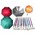 ขายส่งร่ม - โรงงานผลิตร่ม รับทำร่มพรีเมี่ยม ทิพย์จรัล