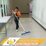 รับเหมาทำความสะอาดตลอด 24 ชม - บริษัท รับทำความสะอาด ปทุมธานี