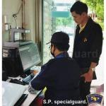 บริการรักษาความปลอดภัย อาคารและทรัพย์สินจากการจารกรรม - บริษัท รักษาความปลอดภัย เอส.พี.สเปเชียลการ์ด จำกัด
