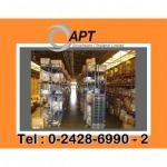 ให้บริการคลังสินค้า ราษฎร์บูรณะ - บริการคลังสินค้า ราษฎร์บูรณะ - APT Showfreight