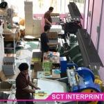 ขั้นตอนการทำงานของโรงพิมพ์ เอสซีที อินเตอร์พริ้น พระราม2 บางขุนเทียน นนทบุรี - เอสซีที อินเตอร์พริ้น โรงพิมพ์กล่องบรรจุภัณฑ์ พระราม 2