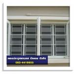 รับออกแบบเหล็กดัดหน้าต่าง - เพชรประตูสแตนเลส อัลลอย รังสิต