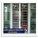 รับออกแบบเหล็กดัดบานเลื่อน - เพชรประตูสแตนเลส อัลลอย รังสิต