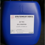 Extra Technology Chemical Part., Ltd.
