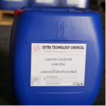 Extra Technology Chemical LP