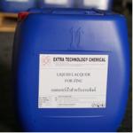 สารเคมีกลุ่มเคลือบ, กันหมอง - เคมีงานชุบโลหะ เอ็กซ์ตร้า เทคโนโลยี เคมีคอล