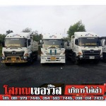 Construction Machinery Rental Phuket Sophon Service