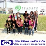 บริการจ้างเหมาแรงงาน  - บริษัท พีพีแอล เซอร์วิส จำกัด