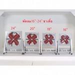 พัดลมระบายอากาศรวมรุ่นใบแดงขาเตี้ย 16-24 นิ้ว - โรงงานผลิตพัดลมอุตสาหกรรม - มงคลถาวรกิจ