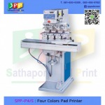 Screen machine for sale Pathumthani Sathaporn Pad Print