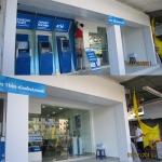 Speed Construction & Supply - บริษัท สปีด คอนสตรัคชั่น แอนด์ ซัพพลาย จำกัด