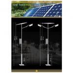 Solar Stree Light - บริษัท จันทร์สมบูรณ์ ไลท์ติ้ง จำกัด