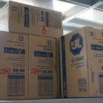 ร้านขายอุปกรณ์ไฟฟ้าโรงงาน สมุทรปราการ - บริษัท ภิญโญกิจฮาร์ดแวร์แอนด์อีเล็คทริคซัพพลาย จำกัด