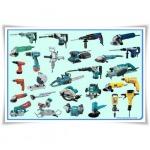เครื่องมือไฟฟ้า สุรชาฮาร์ดแวร์สโตร์ - ศูนย์รวมเครื่องมือช่างและ อุตสาหกรรม สุรชา ฮาร์ดแวร์ สโตร์ สระบุรี