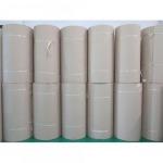 จำหน่ายกระดาษลูกฟูก - บริษัท พีแอนด์จี สยามอินเตอร์เนชั่นแนล จำกัด