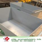 Tanaset Engineering Co Ltd
