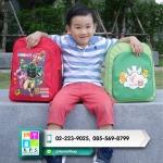 กระเป๋านักเรียนพร้อมสกรีน - โรงงานผลิตกระเป๋าผ้า เค.พี.เอส