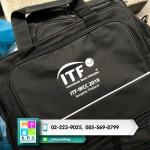 กระเป๋าสัมมนาพร้อมสกรีนโลโก้ - โรงงานผลิตกระเป๋าผ้า เค.พี.เอส