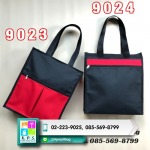 โรงงานผลิตกระเป๋าผ้าใส่เอกสาร - ร้านขายกระเป๋าสำเพ็ง โรงงานผลิตกระเป๋าสำเพ็ง