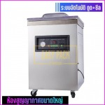 เครื่องซีลสูญญากาศระบบอัตโนมัติดูด+ซีลDZ500 - บริษัท เค.เอ็น.แพ็คกิ้ง จำกัด