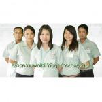 บริษัทจัดหางาน 06 - ห้างหุ้นส่วนจำกัด พี ซี เอ็น เซอร์วิส