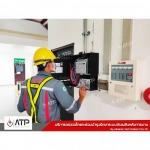 ตรวจเช็คและซ่อมบำรุงรักษาระบบดับเพลิงหลังการขาย - ออกแบบ ติดตั้งระบบดับเพลิง แอดวานซ์ เทค โพรดักท์