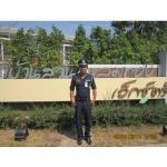 Emsan Service Co Ltd
