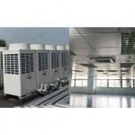 ระบบปรับอากาศแบบรวมศูนย์ - แอร์โรงงาน เชี่ยวชาญ อินเตอร์เนชั่นแนล