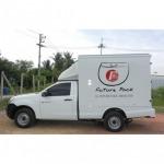รับติดตั้ง ตู้ทึบ ตู้แห้งรถกระบะ ตู้คาร์โก้รถกระบะ (Cargo Box)  - บริษัท วี เอ็น บอดี้คาร์ จำกัด