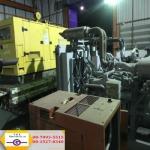 บริษัทจำหน่ายเครื่องกำเนิดไฟฟ้า - รับซ่อมเครื่องกำเนิดไฟฟ้า ซีแอนด์เค
