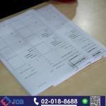 จัดทำเอกสารแรงงานต่างด้าว  MOU - บริษัท นำคนต่างด้าวมาทำงานในประเทศจ๊อบส์ เวิร์คเกอร์ เซอร์วิส จำกัด