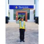 บริการรักษาความปลอดภัย ระยอง - บริษัท รักษาความปลอดภัย พีพีเอจี จำกัด