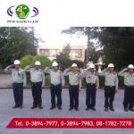 บริษัทรักษาความปลอดภัยในโรงงาน ระยอง - รักษาความปลอดภัย ระยอง - พีพีเอจี