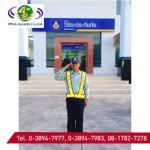 บริษัท รักษาความ ปลอดภัย ระยอง - รักษาความปลอดภัย ระยอง - พีพีเอจี