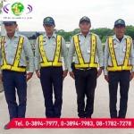 บริษัท รปภ มาบตาพุด - รักษาความปลอดภัย ระยอง - พีพีเอจี