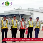 บริษัท รปภ ระยอง - รักษาความปลอดภัย ระยอง - พีพีเอจี
